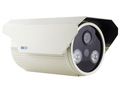 1080p Outdoor Megapixel HD H.264 IP Network IR Camera w/ POE